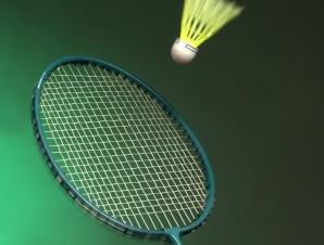 Badminton - Kultur- og Aktivitetshuset i Gassum